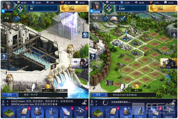 《最终幻想15:新帝国》试玩:帝国黑历史大曝光?不,这只是帝国模拟建设