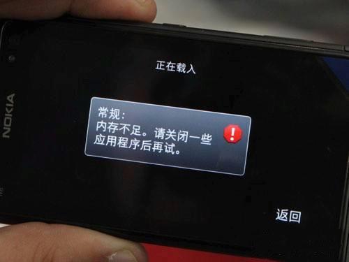 为什么安卓手机和iPhone的运存差那么多?