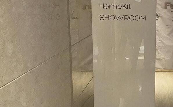 苹果HomeKit会在2017爆发吗?带你走进HomeKit样板间