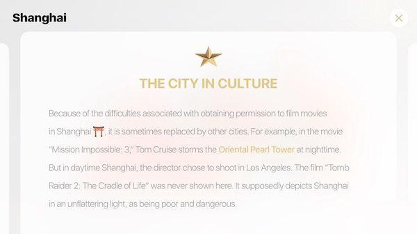每日推荐:足不出户,看遍世间名城《AirPano City Book》