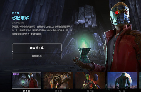 """《银河护卫队:故事版》评测:""""故事大王""""T社又一力作,这次画面必须给赞"""