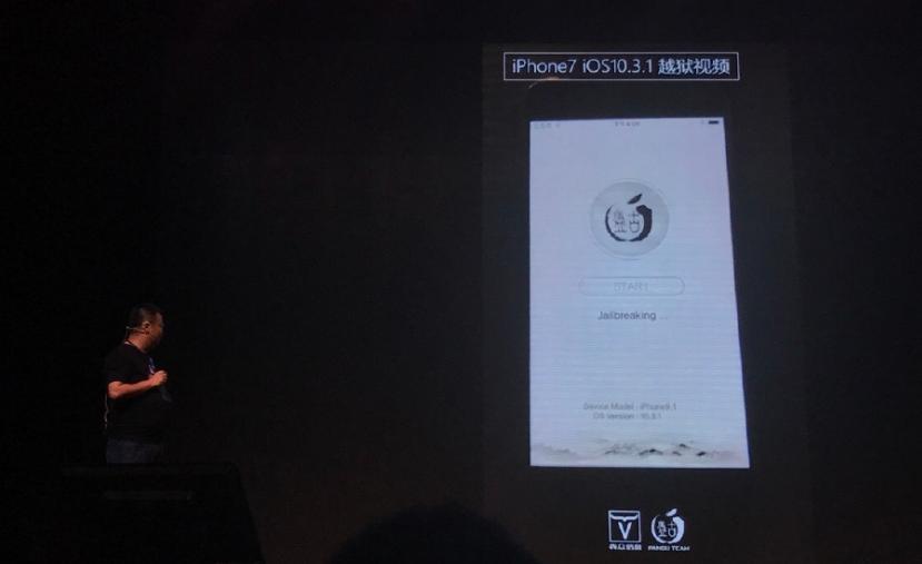 盘古演示iOS10.3.1越狱视频  但未发布越狱工具