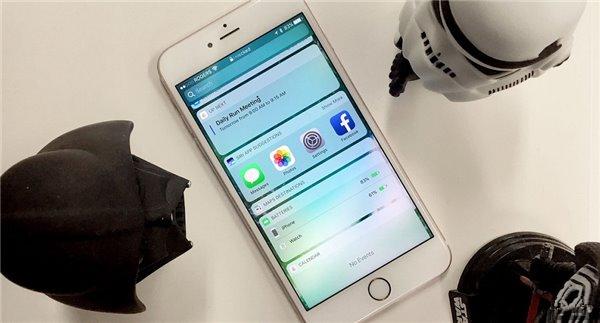 苹果iOS 11愿望大清单:新系统增加这些特性如何?
