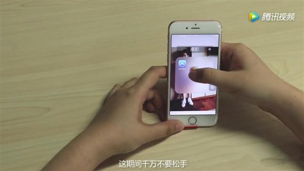 教你如何隐藏iPhone相册