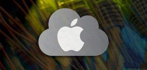 你喜欢iCloud等云存储无处不在的生活吗
