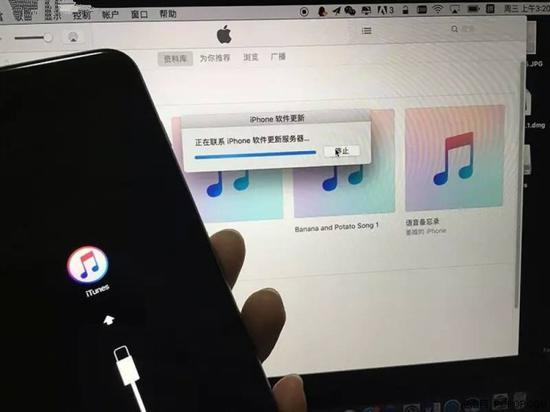 苹果手机系统有更新 我们到底要不要升级?