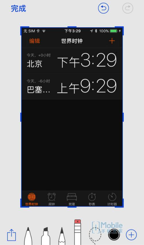 老机尝鲜:给iPhone5s装上iOS11是一种什么感受