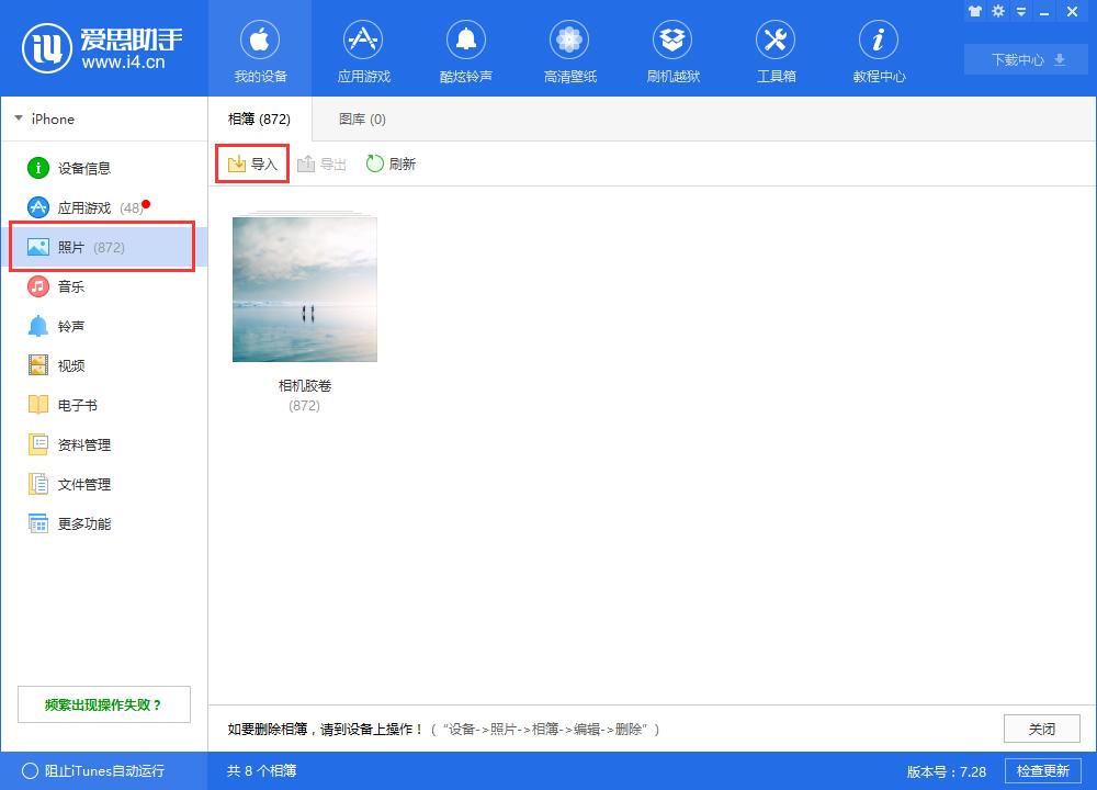 iOS11备份资料降级到iOS10无法恢复怎么办
