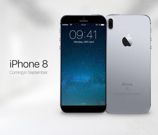 iPhone8多项创新受关注 苹果产业链公司业绩整体向好