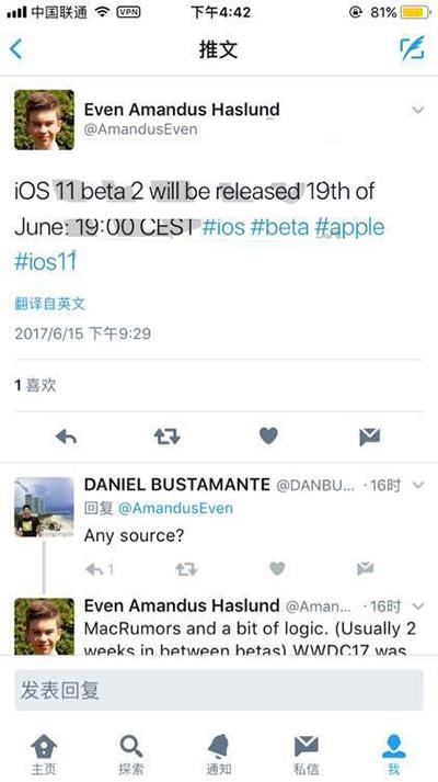 苹果iOS11 Beta2什么时候推送?曝6月20日凌晨1点