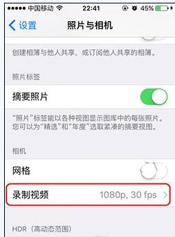 苹果iPhone手机运行内存怎么清理