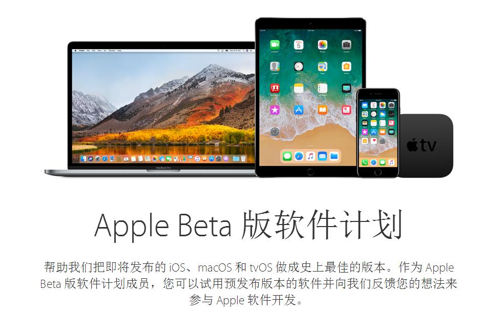 iOS 11完整升降级教程