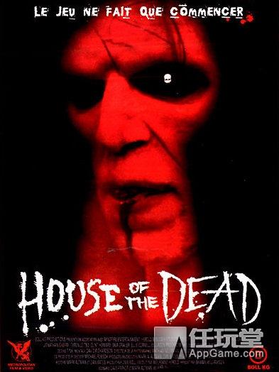 【游戏说】《死亡之屋》剧情分析:你有丧尸,我有故事