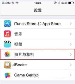 iOS存储设备空间不足怎么办