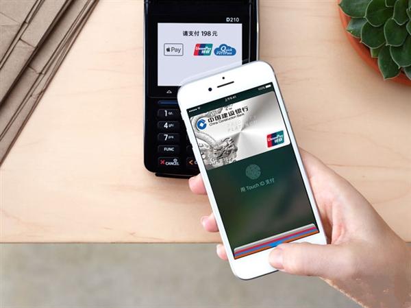 苹果中国送福利:用Apple Pay消费5折优惠