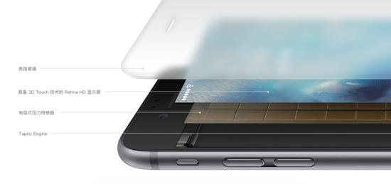 十年一梦 细数历代iPhone如何改变手机行业