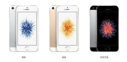 传iPhone SE2可能在8月发布 售价降幅达20%