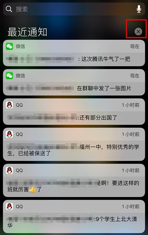 iPhone通知消息的高效处理方式