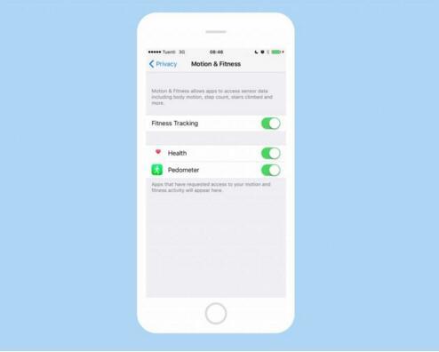如何激活 iPhone 内置的计步器?