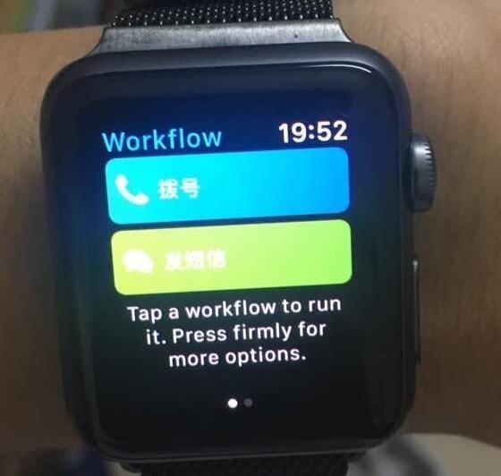 Apple Watch 主动拨号教程