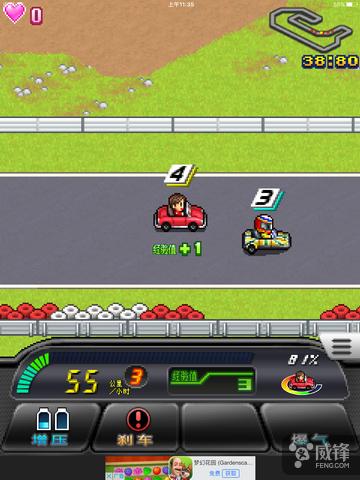 《冲刺!赛车物语2》评测:快到终点了!赶紧超车啊