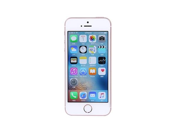 国行iPhone SE大降价 2000块就能买