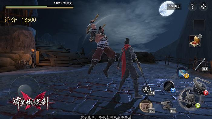 《流星蝴蝶剑》试玩:武侠题材的黑暗风硬核动作