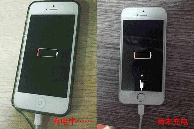 苹果没电自动关机插上数据线后怎么知道是否在充电?