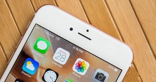 想保护隐私吧?苹果让你自定义屏幕视角