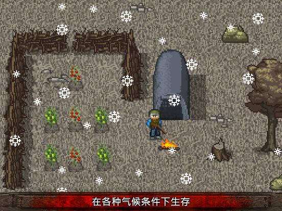 弱肉强食 末日生存游戏《Mini DAYZ》登陆国区并且支持中文