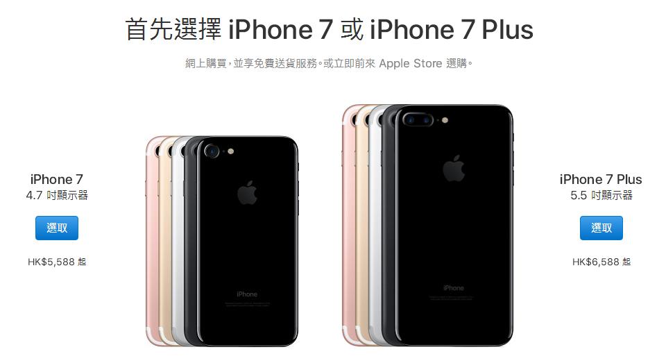 苹果香港销售放缓 商家:卖iPhone不能养家糊口了