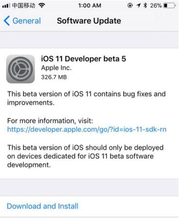 iOS 11 beta 5 来了 你想要升级体验吗?