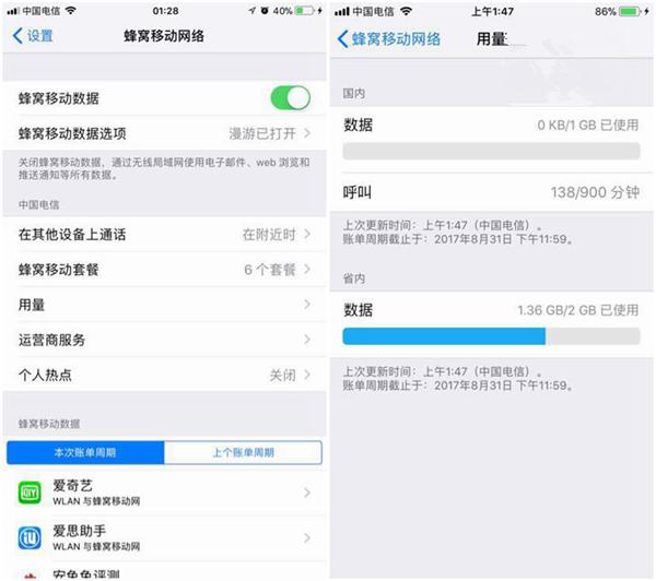苹果iOS11Beta5更新了什么内容?如何升级iOS11Beta5