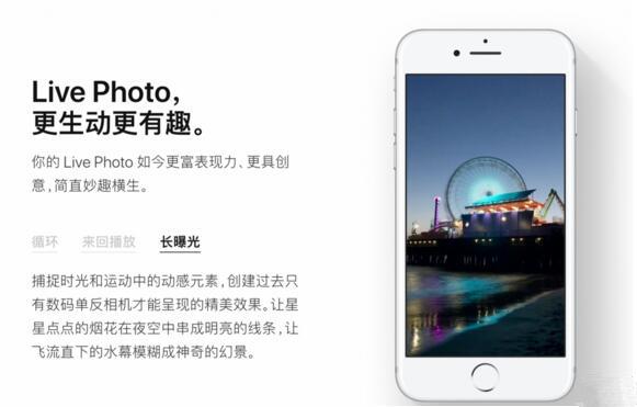 iOS 11在拍照体验方面带来这些显著改进