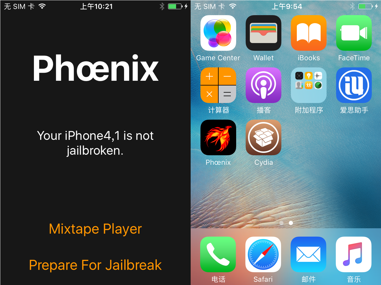 iOS 9.3.5可以越狱了吗?iOS 9.3.5如何越狱