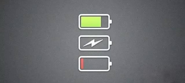 iPhone 的「低电量模式」到底能省多少电?