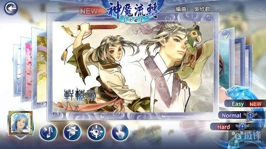 """有何感想?大宇宣布""""轩辕剑""""将推出音乐手游"""