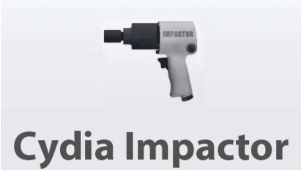Cydia Impactor更新支持iOS 11/修复Bug