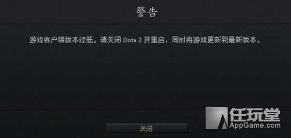 """【翻译团】什么时候才是玩游戏的""""最佳时机"""""""