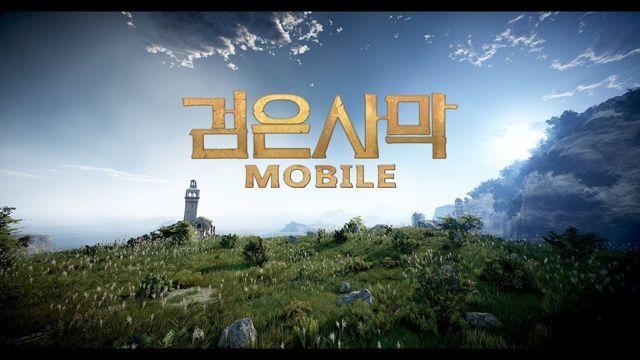 高度还原 《黑色沙漠》手机版首部宣传片公开