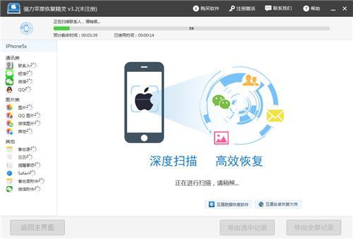 iOS11真的好用!但不在iPhone身上,而在你的iPad
