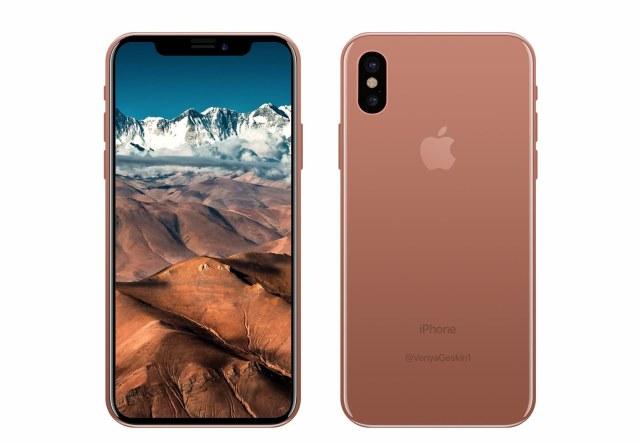 iPhone 8起步内存高达64GB  售价999美元