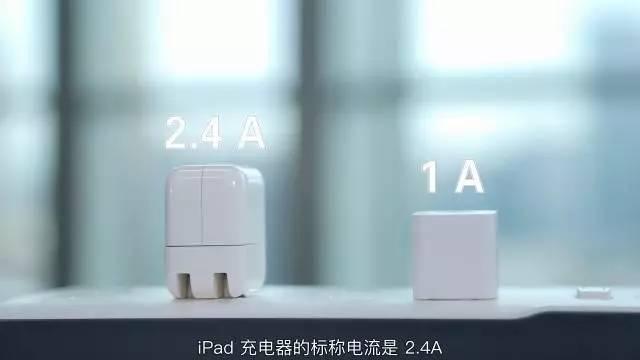 用iPad充电器给iPhone充电究竟有多快