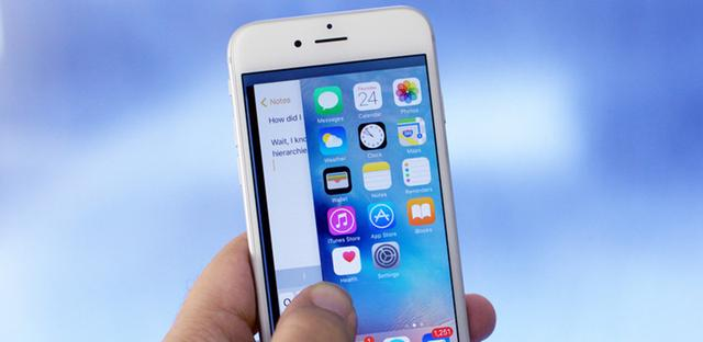 苹果3D Touch多任务切换被删除,但旧的不去新的不来