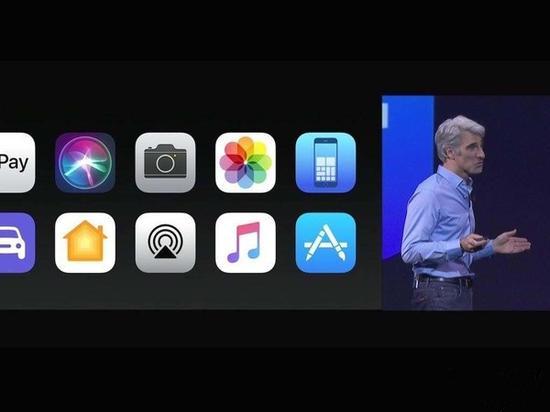 iOS 11最大噩耗:十几万应用将无法使用