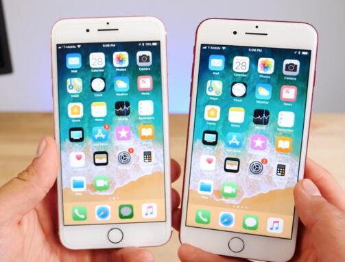 真不多 iOS 11 beta 8据说就40多个小改动