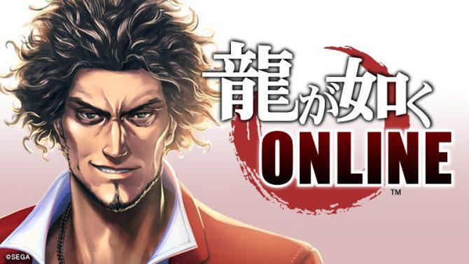 世嘉公布两款《如龙》系列新作,其中《如龙Online》有手机版