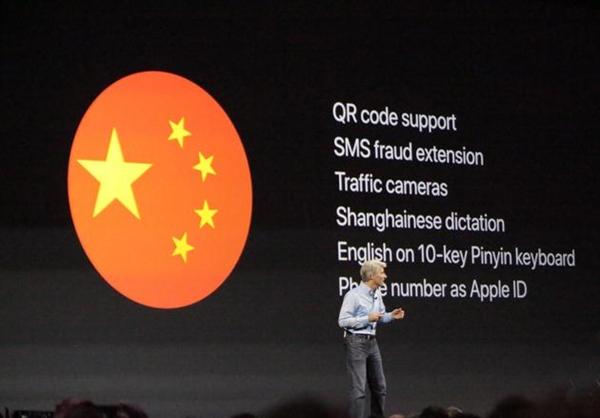 苹果摊上事了!中国开发者组团向工商总局举报其垄断