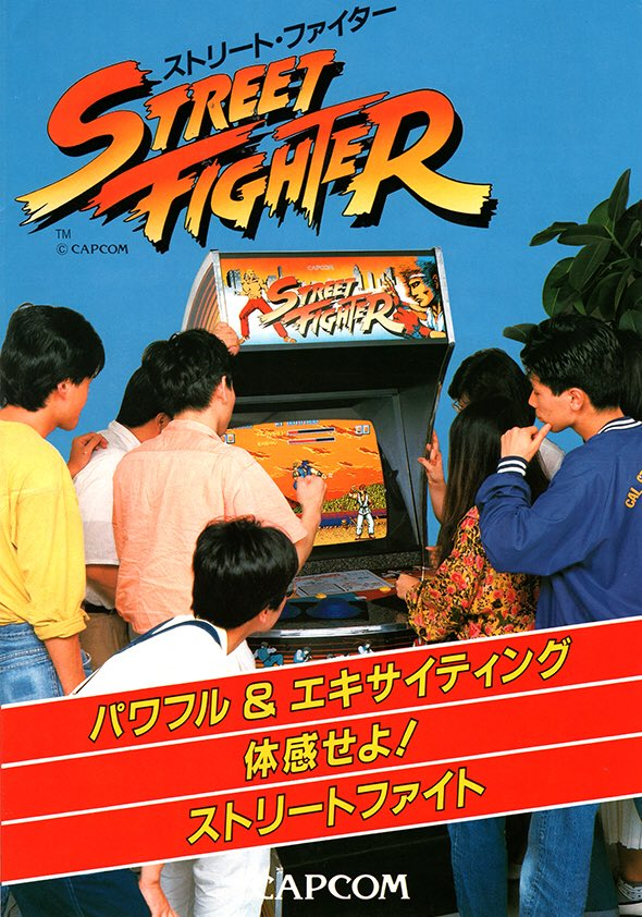 经典格斗游戏《快打旋风》系列诞生30周年,卡普空发图祝贺