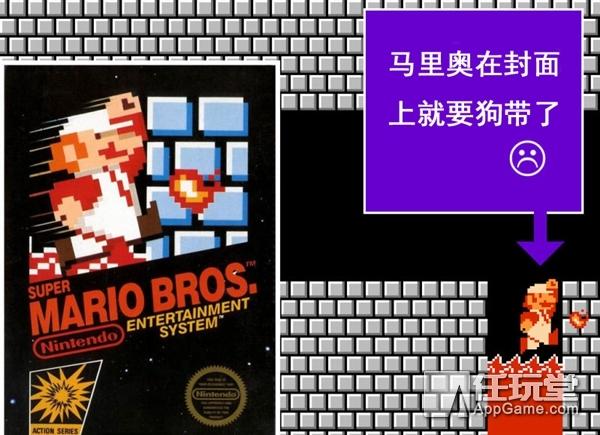 【翻译团】你玩的都是假马里奥:他32年前就在初版的封面上狗带了